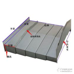 供应台群850/1060伸缩式导轨机床护板机床不锈钢防护罩