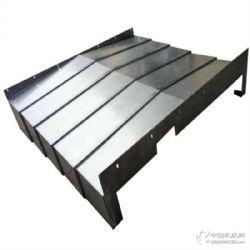供应机床导轨钢板护板数控设备伸缩不锈钢防护罩