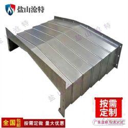 供应1060数控机床专用钢板护罩导轨伸缩防护罩中心防护罩护板