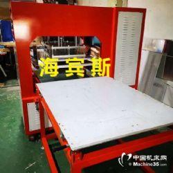 供应全自动高频机-TPU材料焊接机-聚酰胺焊接机-高频焊接机