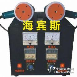 供应双枪磁焊热熔机-微波焊机-磁焊机-磁焊枪-高频热熔焊机
