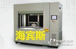 供应振动摩擦焊接机-震动摩擦焊接机-红外线焊接机