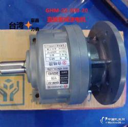 供应联成R系列减速机GHM-22-200-50
