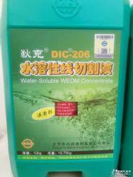 东兴狄克DIC-206切割液