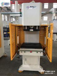 供应单柱油压压装机-单柱液压压装机-单柱轴承压装机