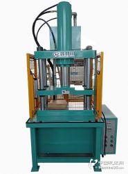 四柱油压机-铝制品切边机-压铸品整形机-鑫勒川厂家直销-