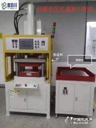 供应热导管整形机-铜管压扁机-伺服热压机