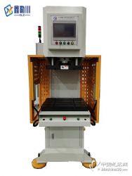 供应C型油压机-C型压装机-C型液压机