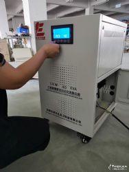 激光切割機穩壓器廠家