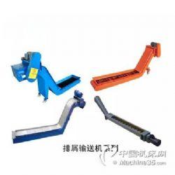 数武器控车床排屑机链板式刮板式磁性排屑机废料传安月茹送机