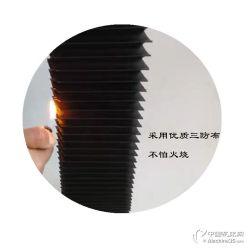 供应上海磨床M7150平面磨床导轨风琴防护罩伸缩防尘罩