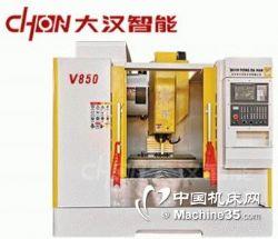 VMC850