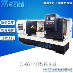 CK6140*750数控车床多功能车床可以选配