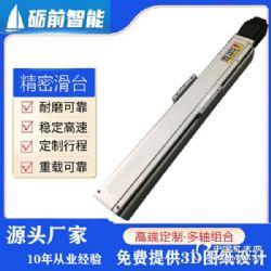 宽直线模组厂家直供大负载高精度TBI丝杆直线模组