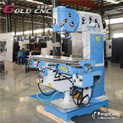 高德數控X5036立式銑床 鉆孔、銑平面、鉸孔、及修刮端面