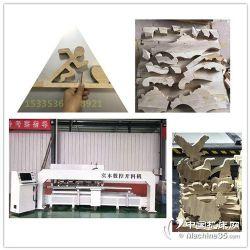 实木数控锯铣开料机厂家、木工数控曲线开料锯价格