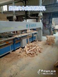 实木数控异形开料锯厂家、全自动木工开料锯铣机价格