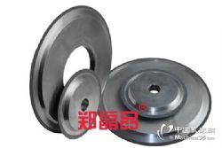 鄭品陶瓷CBN槽磨砂輪