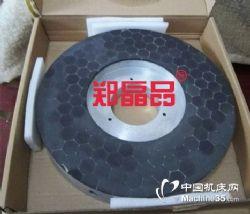 郑晶品陶瓷CBN端面磨