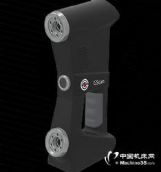 河南中觀智能全彩手持式3D三維掃描儀GScan