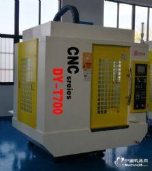 渡扬数控厂家高速钻攻机 DY-T700