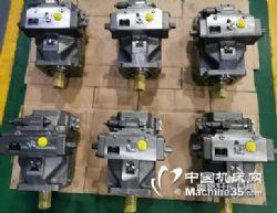 A4VS0250DR/30R-FPB13N00力士樂柱塞泵現貨熱賣