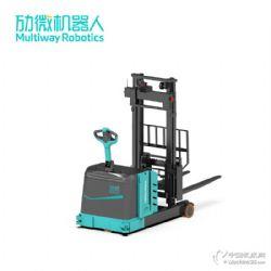 劢微机器人小前移式无人叉车-前移式agv叉车