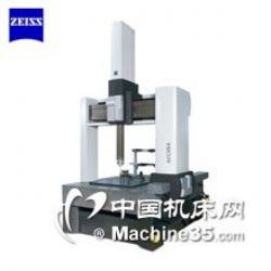 供应德国蔡司ZEISS ACCURA系列三坐标测量机