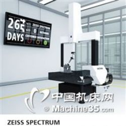 蔡司新一代SPECTRUM具有连续扫描三坐标测量机