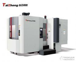 臥式加工中心   HMC500