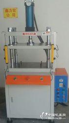 硅胶按键塑胶按键冲压裁切成型机