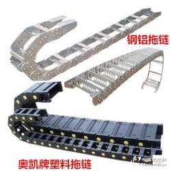 机床拖链厂家生产工程塑料拖链 钢制拖链特价
