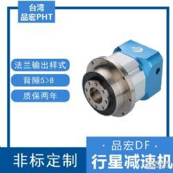 工厂直销步进电机精密行星减速机高精密大扭矩输出品宏减速机