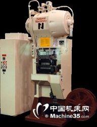 美国进口National国民微型零件冷镦机