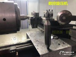 数控旋压机、全自动旋压机、金属管旋压机床