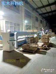 供应实木数控开料机厂家、数控木工开料机厂家