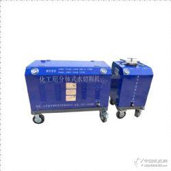 供应 水切割机油罐专用山东厂家水切割机