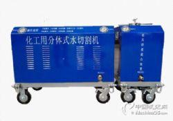 供应水切割机价格 高压水切割机 水切割机设备 矿用水切割机