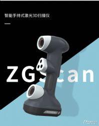 智能手持式激光3D扫描仪
