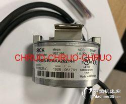 长期供应编码器 AFM60B-S4AK001024 传感器