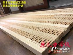 三维力学板开料锯价格、实木力学板开料机价格