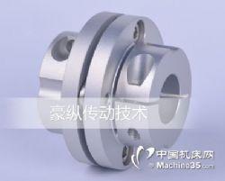 精密膜片联轴器