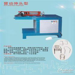 供應不銹鋼椅子機電動伸頭型彎管機