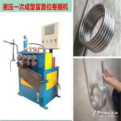 液壓一次成型卷圈機可用于冷熱交換熱流同行業