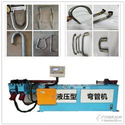 供應凱得斯半自動抽芯彎管機液壓單頭彎管機