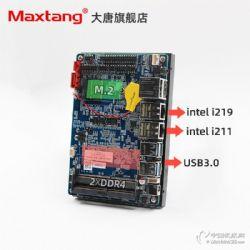 大唐八代酷睿i5 8265U/i3 8145U/4205U機器視覺3.5寸工控主板