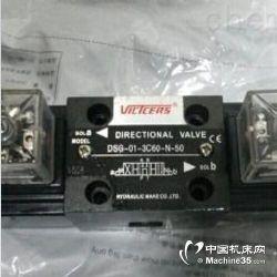 苏州岛津液压台湾威科斯电磁阀DSG-01-3C4-N-50