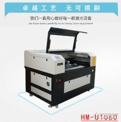 小型升降臺多功能激光切割機 家用木工工藝品切割機