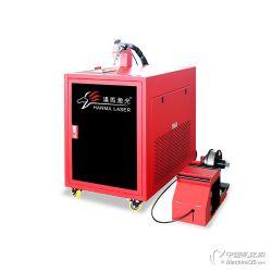 鋁板鋼板1000w光纖手持焊廠家漢馬激光