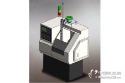 供应定制机床自动上下料系统